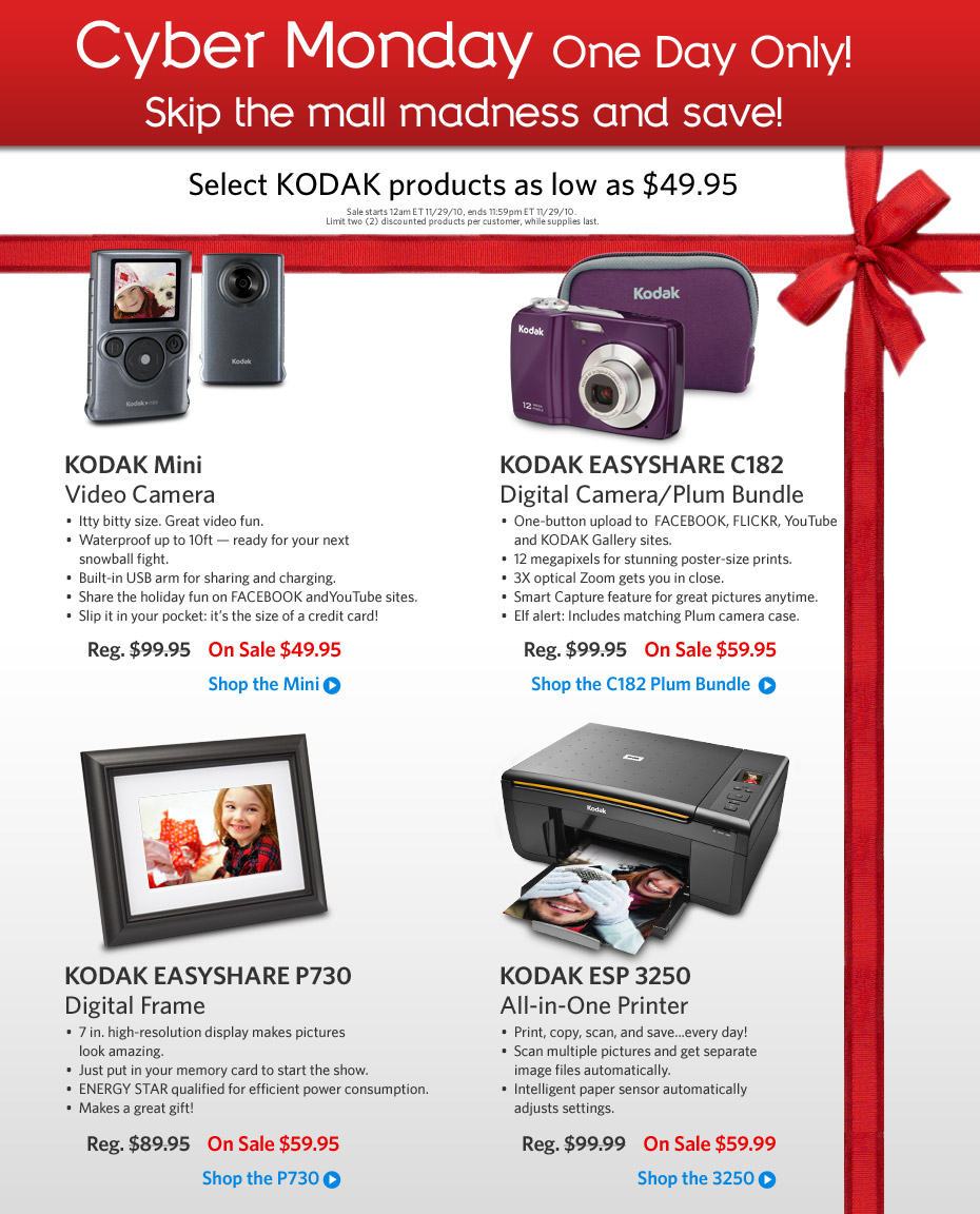 cyber monday capture one
